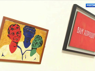Выставка «Ненавсегда» открылась для посетителей после ремонта Новой Третьяковки