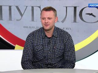 «Пугало» Дмитрия Давыдова назвали лучшей картиной «Кинотавра»