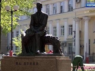 В Воронеже открылся музей Ивана Бунина