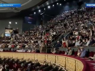 Театр в Мадриде отменил спектакль после протеста публики из-за несоблюдения дистанции