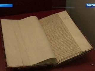 Государственный исторический музей готовится к открытию филиала в Туле