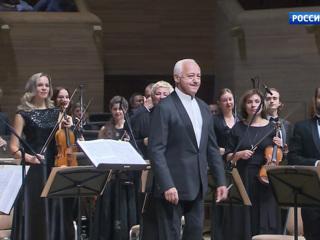 Владимир Спиваков и Денис Мацуев откроют новый сезон Дома музыки в Москве