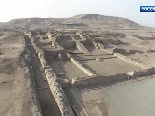 В Перу для посетителей открыли 17 археологических памятников и музеев