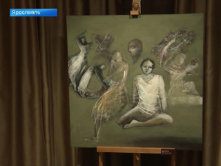 В Ярославле открылась выставка итальянского экспрессиониста Караччо