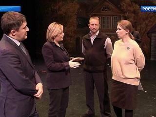 Ольга Любимова посетила с рабочим визитом Пермь