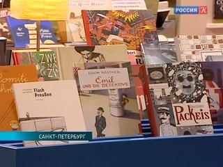 В Санкт-Петербурге открылся Международный книжный салон