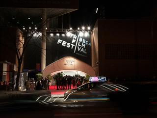 Автор: Tribeca Film Festival