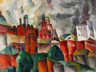 "Аристарх Лентулов ""Пейзаж с розовой башней"", 1920"