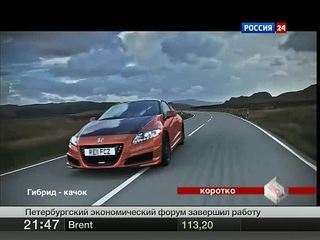 АвтоВести. Эфир от 18 июня 2011 года