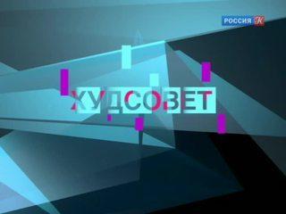 Выставка «Прорыв в прошлое. Тарковский & Плавинский» открывается в Новом пространстве Театра Наций