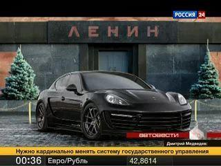 АвтоВести. Эфир от 15.10.2011
