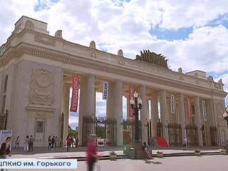 Танцевальный перформанс покажут на крыше Музея Парка Горького