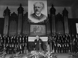 Из истории Конкурса Чайковского. 1998 год / Автор: Фото предоставлено пресс-службой Конкурса Чайковского