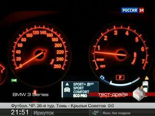 АвтоВести. Эфир от 24.03.2012