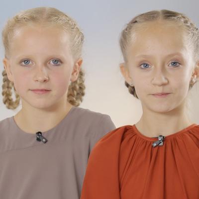 Алена Зверкова и Анастасия Батыгина