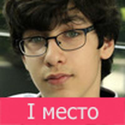 Максим  Ландо