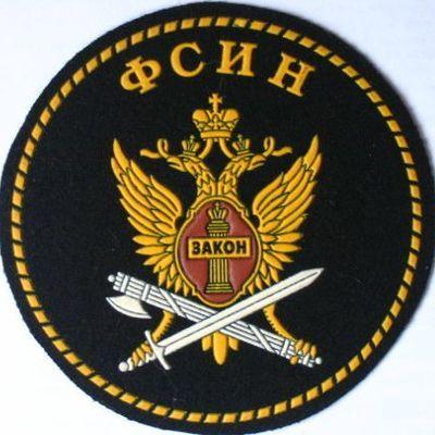 ФСИН проверяет красноярскую колонию после стриптиза сотрудников