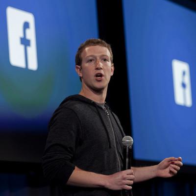 """Facebook расчистит новостную ленту от """"мемов"""""""