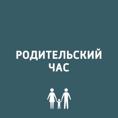 Родительский час