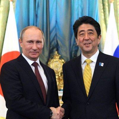 Владимир Путин и премьер-министр Японии Синдзо Абэ провели переговоры