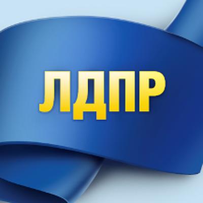 ЛДПР предлагает ограничить теле- и радиорекламу по воскресным дням