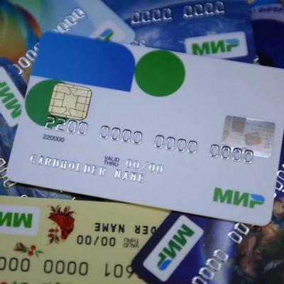 Банки предлагают блокировать банковскую карту при подозрительных переводах