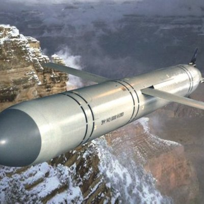 Корабельную ракету