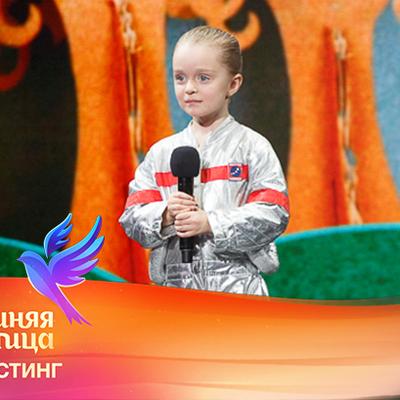 Мирослава Волкова