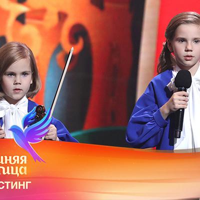 Эмилия и Микаэла Чугуновы