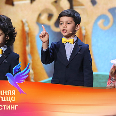 Давид Догузов, Георгий Догузов и Виктория Петракова