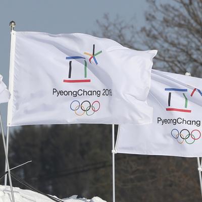 Олимпиада в Пхёнчхане