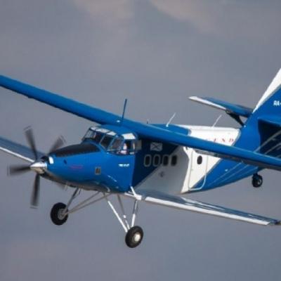 Разработанный на смену Ан-2 самолет сможет осуществлять посадку на воду и лед