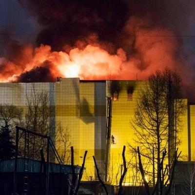 Причиной пожара в ТЦ