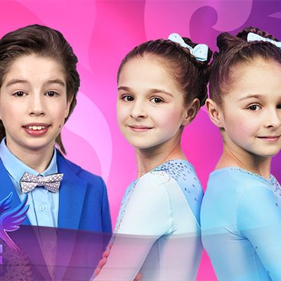 Артем Шило, Валерия и Вероника Томановы