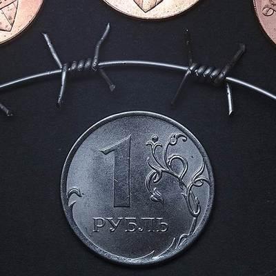 Антон Силуанов: Новые санкции США оказали минимальное влияние на курс рубля