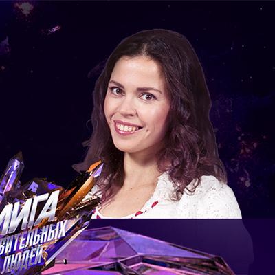 Ольга Голубева (Россия)