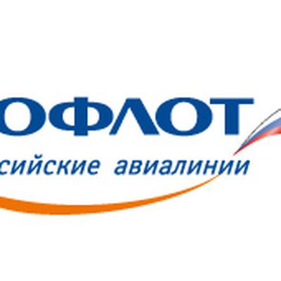 Аэрофлот открыл продажу билетов на прямые рейсы: Волгоград — Сочи и Краснодар — Симферополь