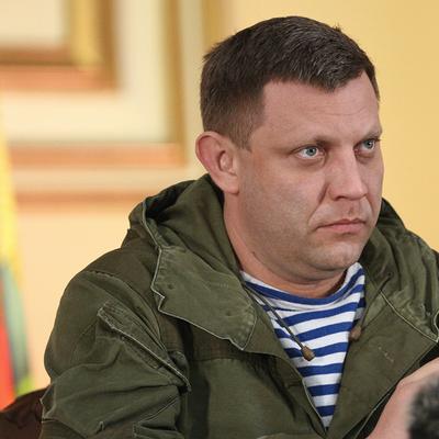 Дмитрия Захарченко обвинили в колонии