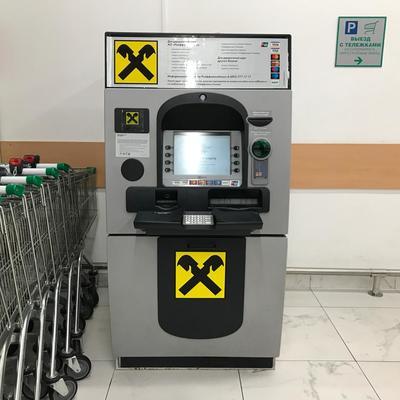 Неизвестные подорвали банкомат в отделении Райффайзенбанка на юго-западе Москвы