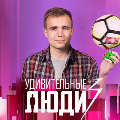 Дмитрий   Леваков