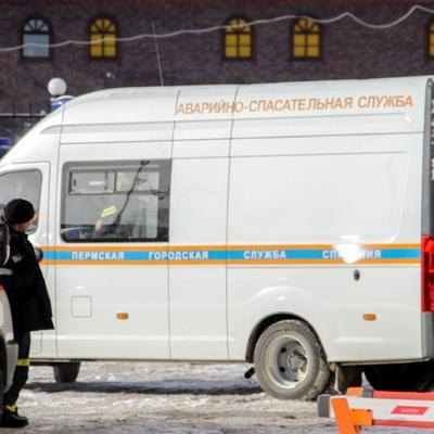 Режим ЧС введен в микрорайоне Бахаревка в Перми из-за разлива ртути