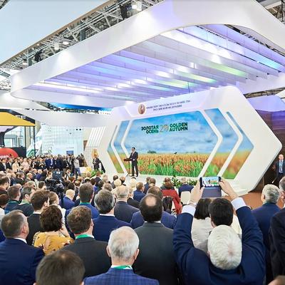 Юбилейная 20-я Российская агропромышленная выставка «Золотая осень» подвела итоги