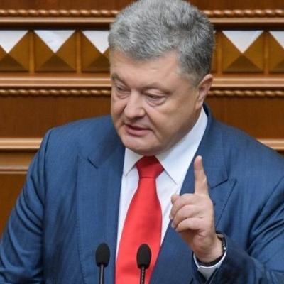 За переименование Грузии в Сакартвело выступил Порошенко