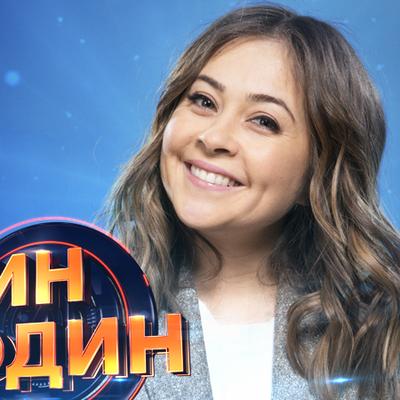 Ирида Хусаинова