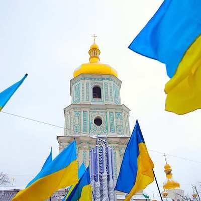 Верховный суд Украины разрешил УПЦ Московского патриархата сохранить свое название