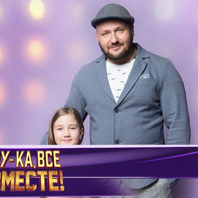 Михаил Яцевич и Варвара Яцевич
