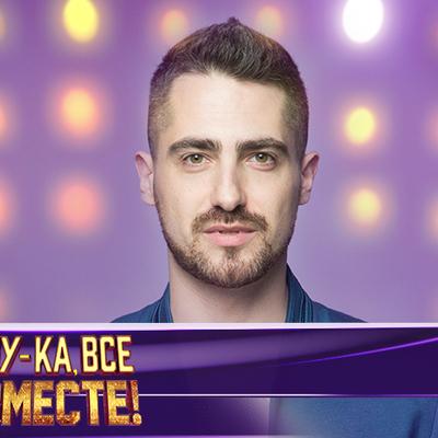 Сергей Крадинов