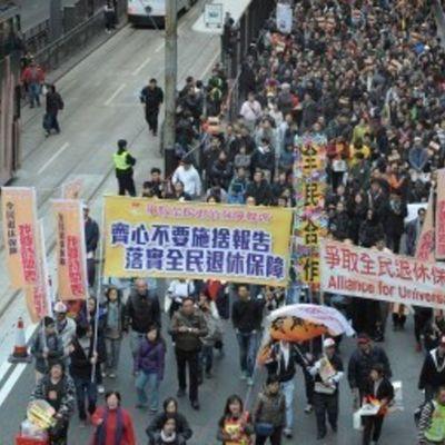 Полиция Гонконга задержала 29 демонстрантов