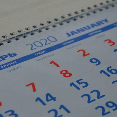 Самыми выгодными месяцами для отпуска являются те, в которых больше рабочих дней
