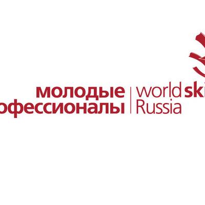 WorldSkills Russia дали оценку уровню СПО в России